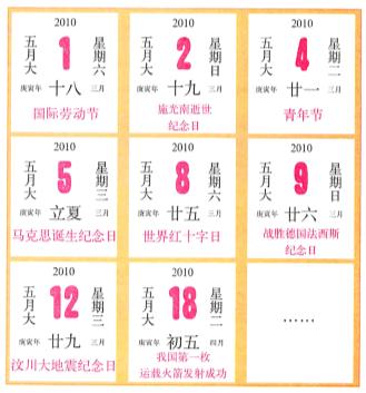 """北师大语文四年级下册电子课本教材""""/"""