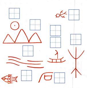 苏教版语文一年级下册电子课本教材