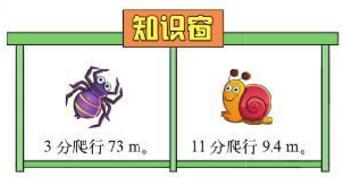 """北师大数学五年级上册电子课本教材""""/"""