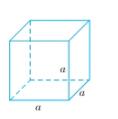 苏教版数学六年级上册电子课本教材