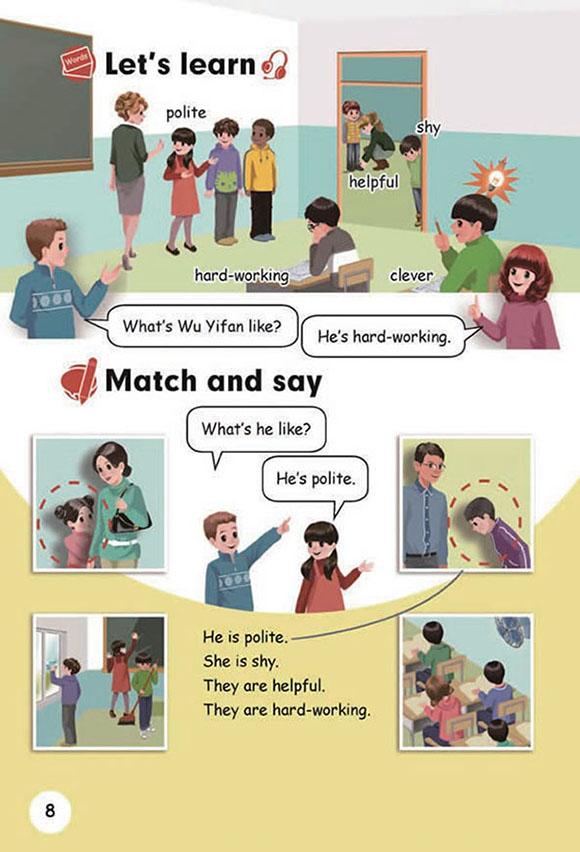 人教版(PEP)英语五年级上册电子课本教材