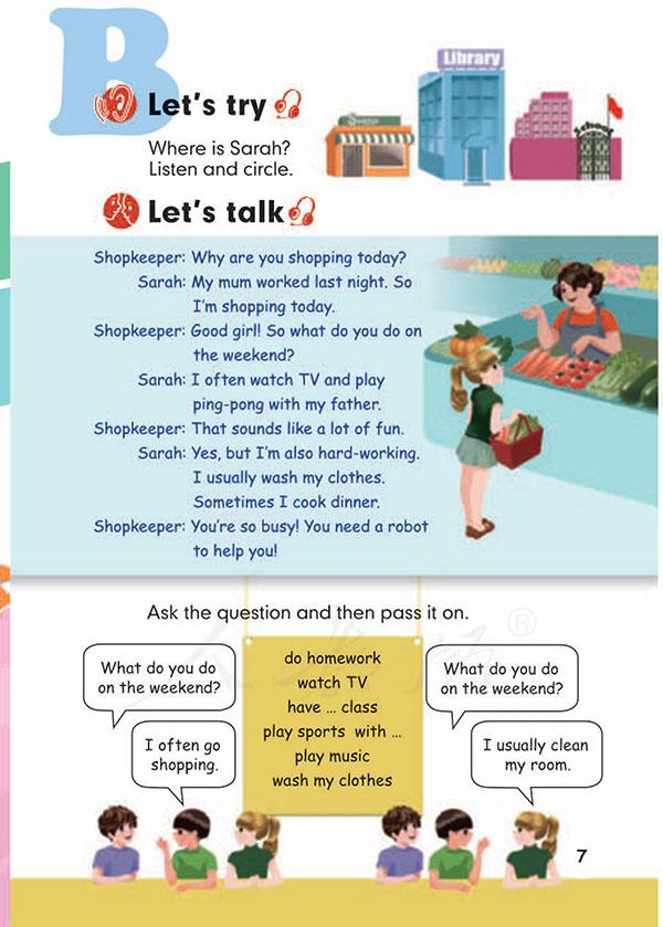 人教版-PEP小学英语五年级下册电子课本教材