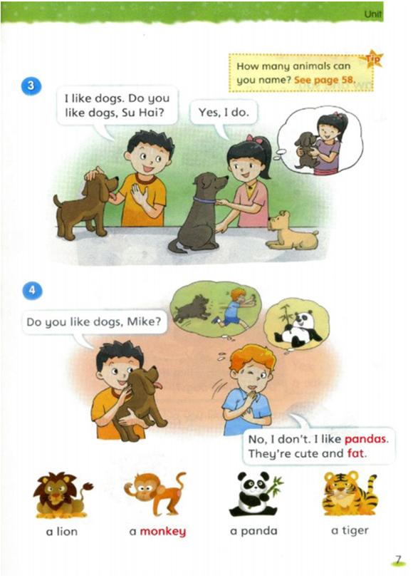 苏教译林版英语四年级上册电子课本教材