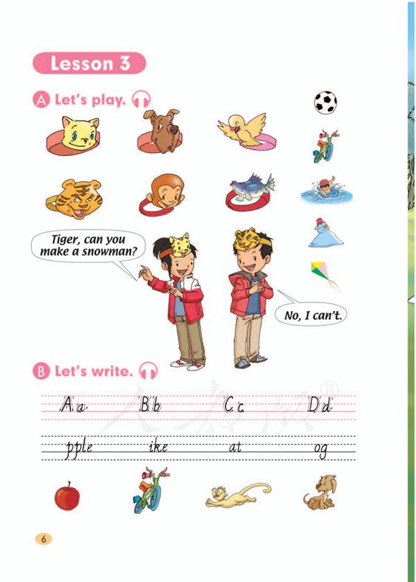 """人教版(起点)小学英语二年级下册电子课本教材""""/"""