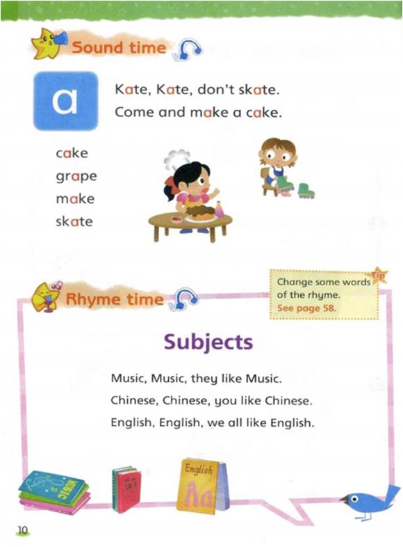 苏教译林版英语四年级下册电子课本教材