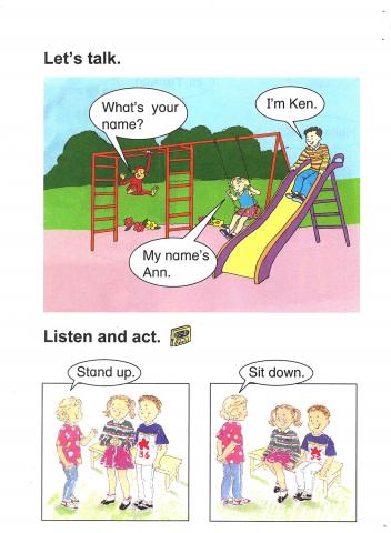 北师大英语一年级上册电子课本教材