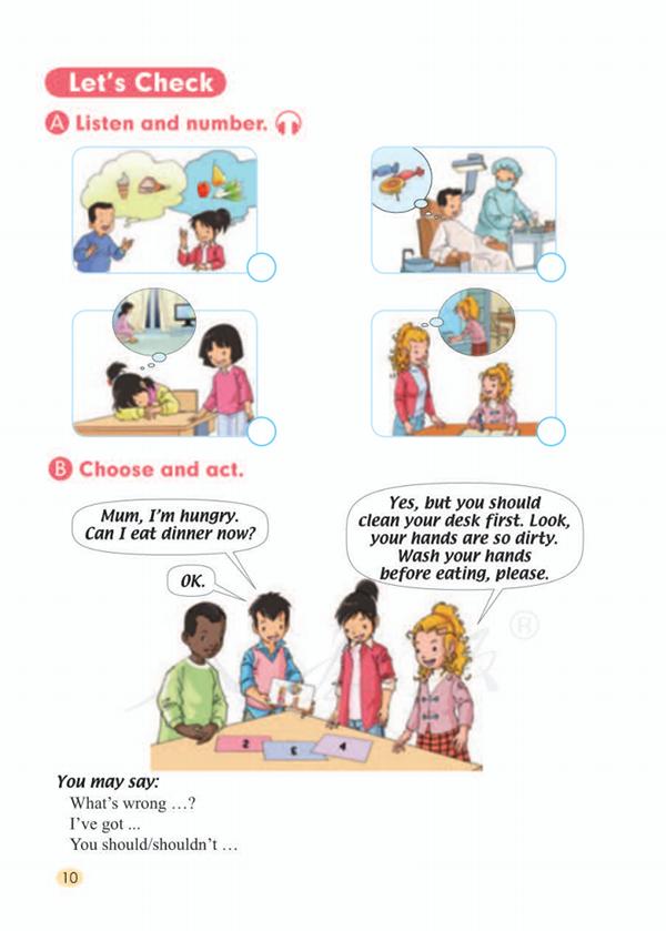 """人教版(起点)小学英语五年级下册电子课本教材""""/"""