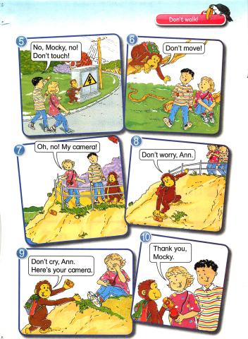 北师大英语三年级上册电子课本教材
