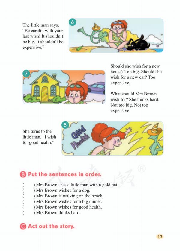 人教版(起点)小学英语五年级下册电子课本教材