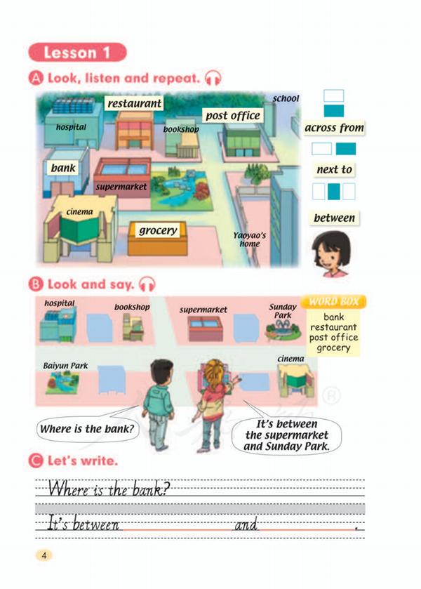 """人教版(起点)小学英语四年级下册电子课本教材"""""""