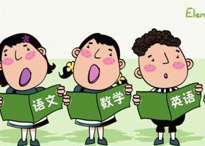 """西安七大区热门重点小学,你家孩子学校上榜了吗?(一)"""""""