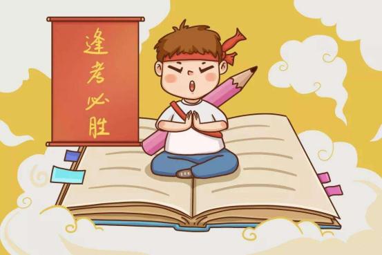 """6月30日,武汉组织小升初考试,其他年级本学期无期末考试""""/"""