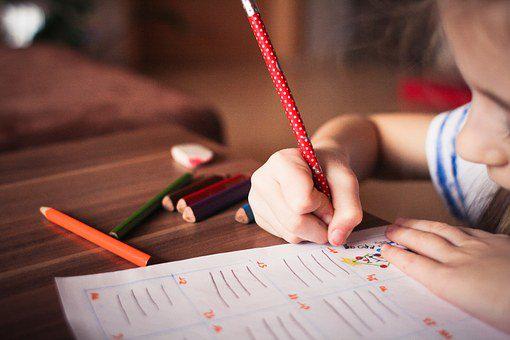 """家长关注:2020小学入学政策的新调整!"""""""