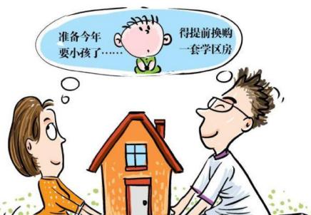 """2020武汉小学""""幼升小""""择校问题汇总"""""""